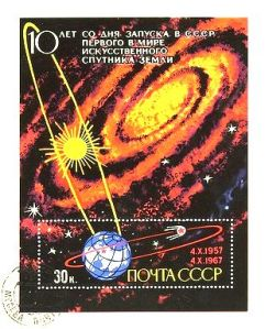 Stamp issued to celebrate Sputnik.