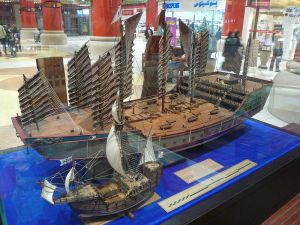 A comparison of Columbus' ship of 1492 with Zheng He's of 1405.